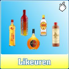 megavo_cat_likeuren_link